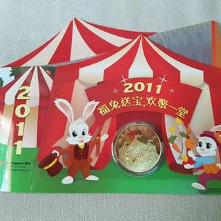 2011 Rabbit Year MAS Coin and Note