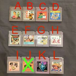 🚚 gameboy gbc gb可用卡帶