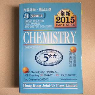 Chemistry Joint-Us Past Paper Suggested Solution 💯