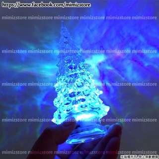七彩閃燈聖誕樹燈 x【Mimizstore】小夜燈/LED燈/水晶聖誕樹燈/LED聖誕燈/聖誕節交換禮物