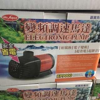 變頻調速馬達BP9000