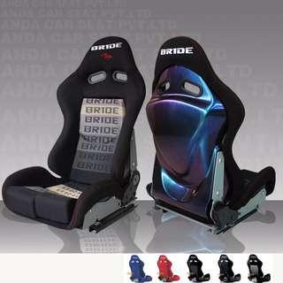 (SALE) BRIDE BUCKET SEAT