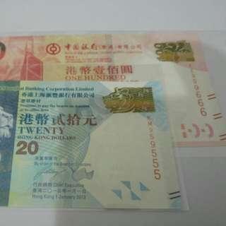 100元,20元靚号(流通品)