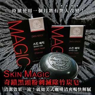 🚚 新到貨 燙金版 韓國 SKIN MAGIC 奇蹟黑頭粉刺滅除竹炭皂 100g 黑色魔法粉刺皂