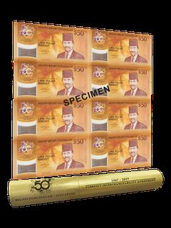 Brunei 8-in-1 Uncut Sheet
