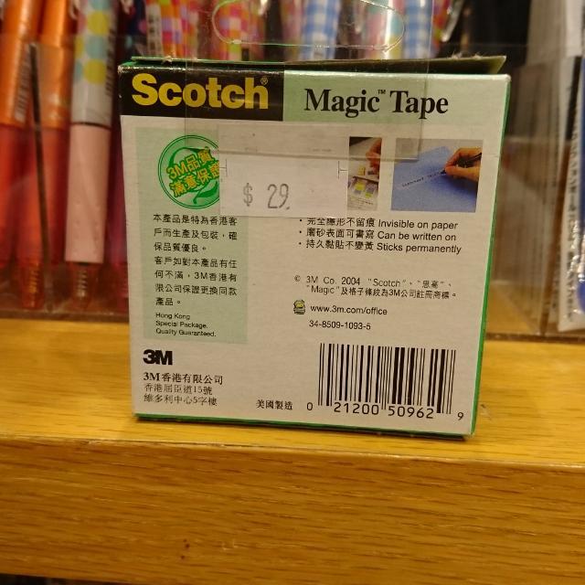 3M Scotch Magic Tape 思高神奇隱形膠紙