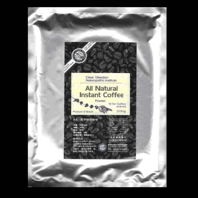 德瑞森有機即溶咖啡粉(咖啡灌腸專用)