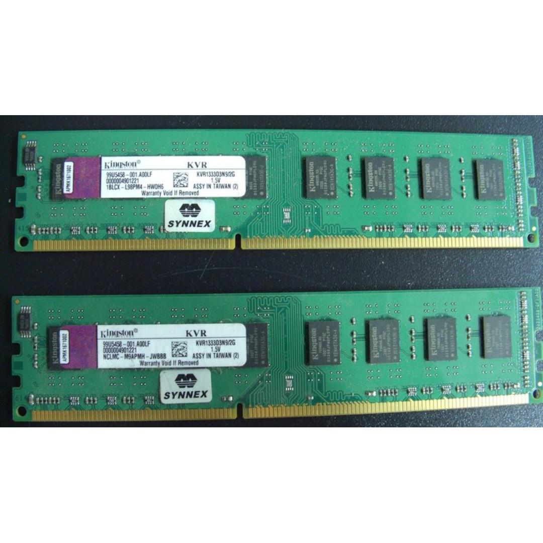 金士頓 Kingston DDR3 1333 2G 記憶體一隻200 有2隻,都雙面