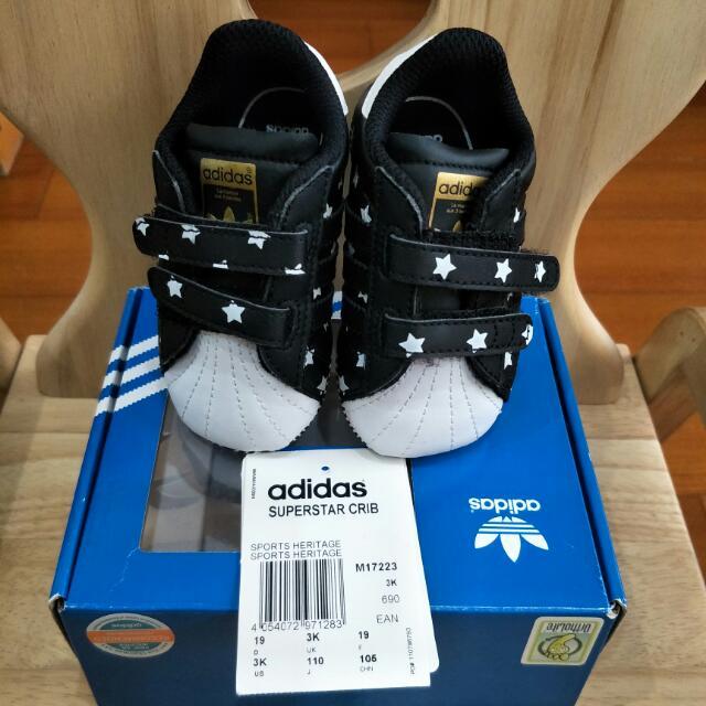 adidas superstar crib 愛廸達 新生兒 學步鞋 禮盒10.5cm