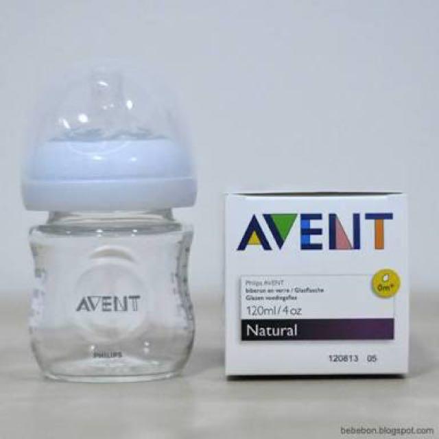 2pcs Avent Glass Bottle 4oz Brandnew