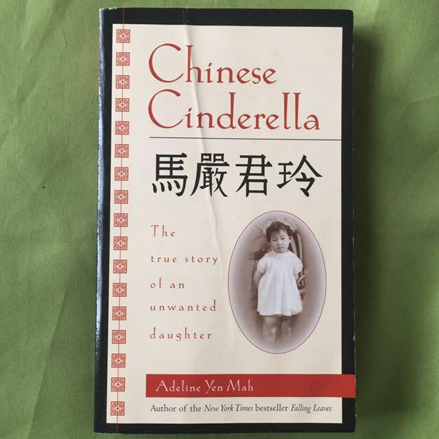 Chinese Cinderella - A. Mah