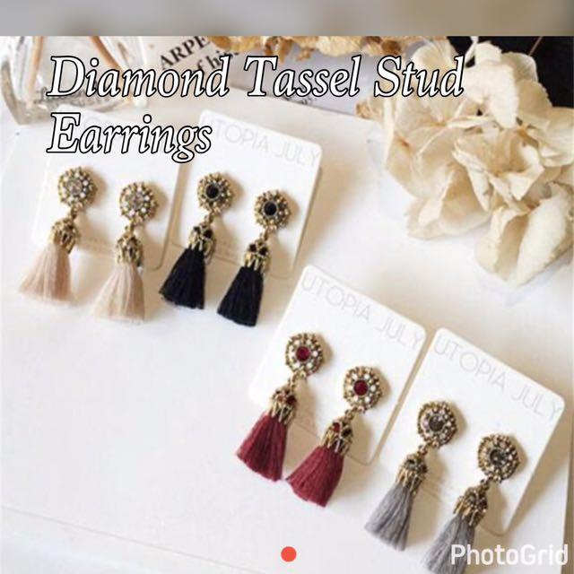 Diamond Tassel Stud Earrings
