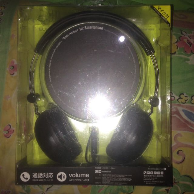 ELECOM stereo headset