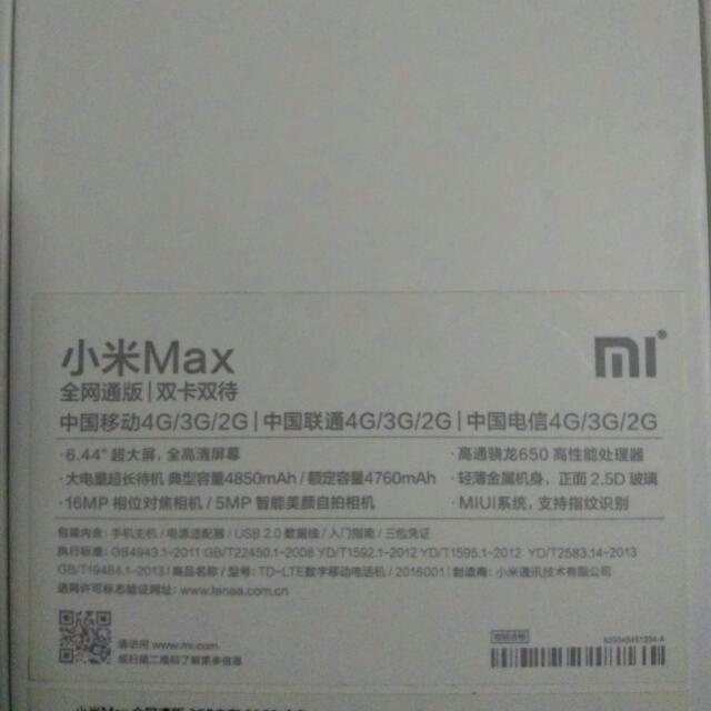 Great Condition Mi Max 3gb/32gb for Sale