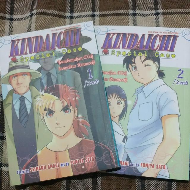 Kindaichi Special Case: Pembunuhan Oleh Inspektur Kenmochi
