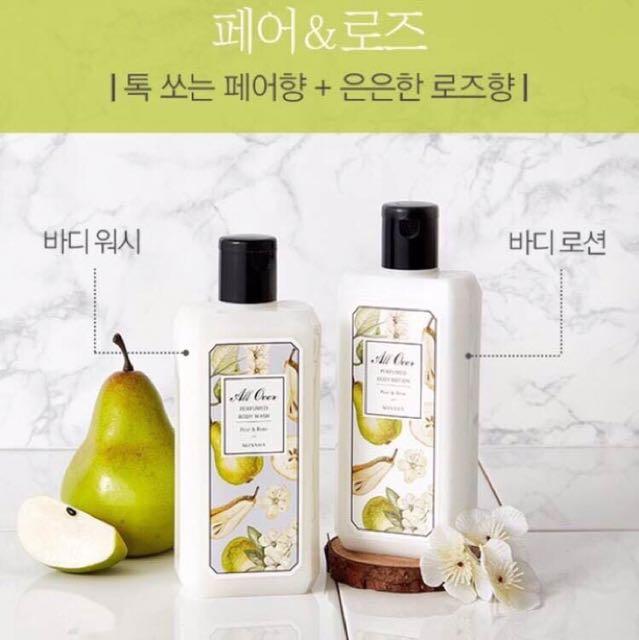 韓國MISSHA香氛沐浴乳/身體乳
