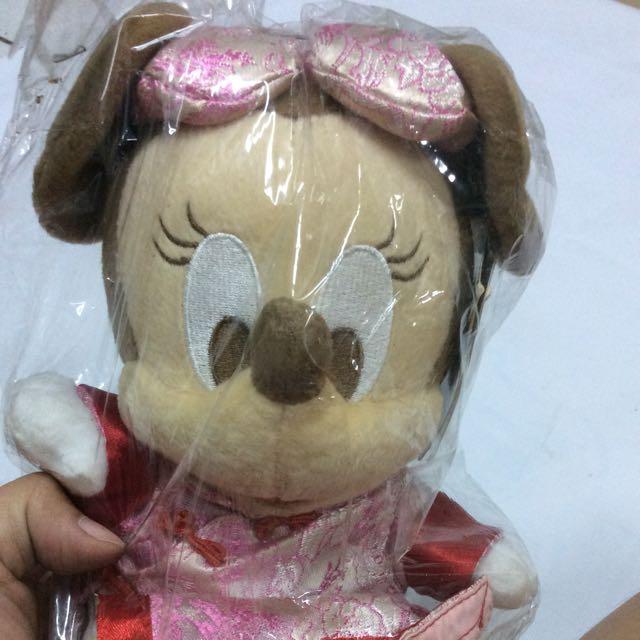 ORIGINAL DISNEY - Minnie Mouse wearing chinese dress