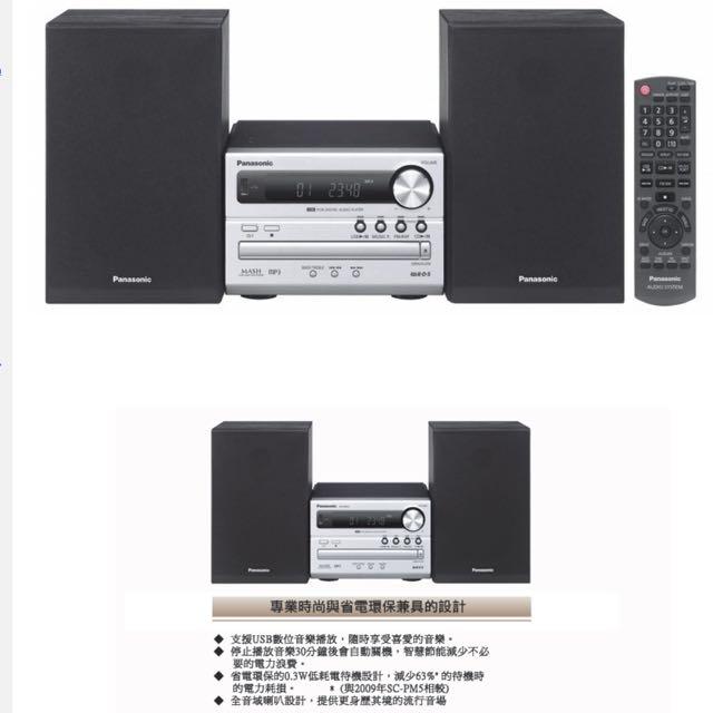 PANASONIC CD音響  SC-pm02