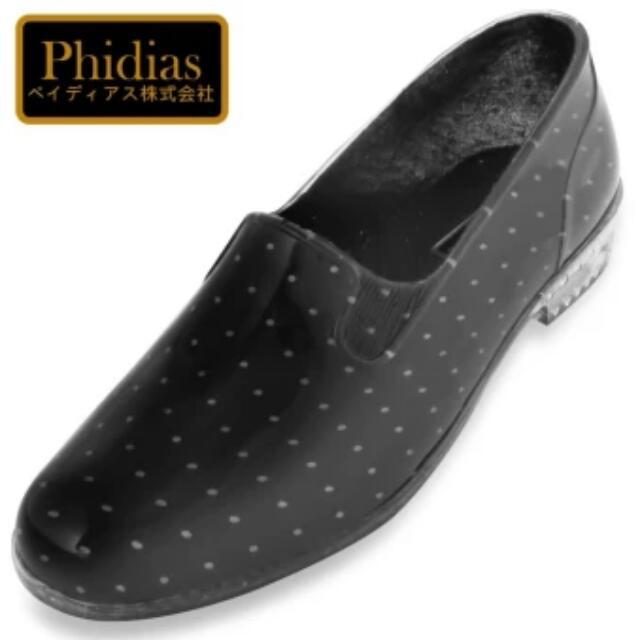 Phidias Waterproof Rain Shoes Women's Size 9