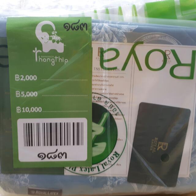 (全新)Royal Latex泰國皇家乳膠枕