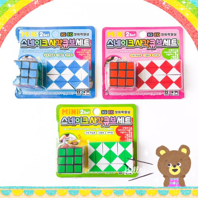Rubik s Cube + Snake Cube Set ⭐ Rubix Cube Magic Snake Ruler Magic Ruler  Puzzle e7c20adb0f8c