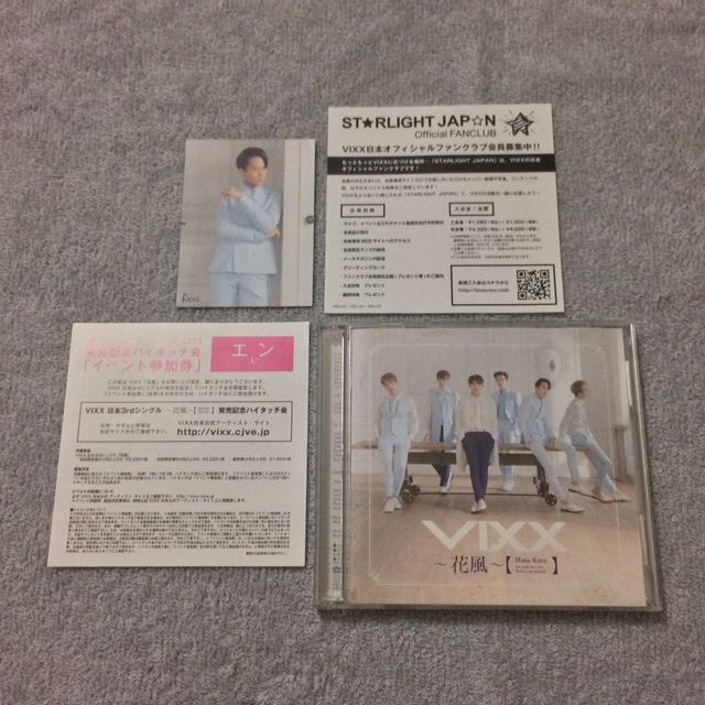 VIXX Hanakaze Albums (Versions A B and Regular)