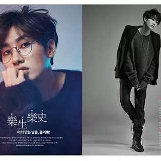割愛😢老少年Super Junior 銀赫 李赫宰 Eunhyuk The celebrity Magazine 雜誌 Sj