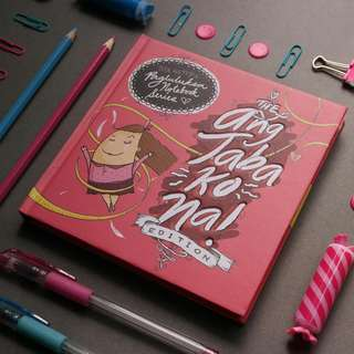"""Witty Will Save the World: Pagluluksa Notebook Series: The """"Ang Taba Ko Na!"""" Edition"""