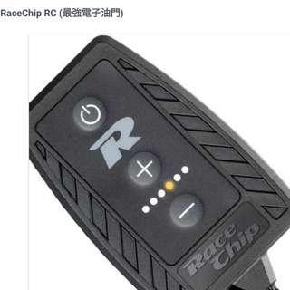 🇩🇪RaceChip 電子油門:不傷車,不影響保養,適合Benz C200,A系 ✅