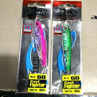 Asari cast fighter 60g (Clearance Sales)