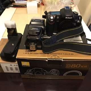 Nikon D80 + SB800