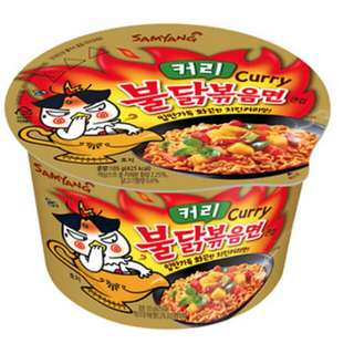 Curry Spicy Noodles