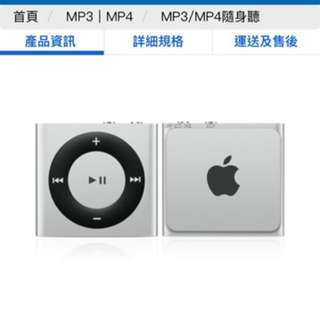 iPod Shuffle(2G)MD778TA/A