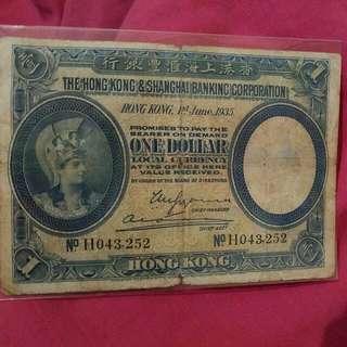 1935年1元, 流通量極少