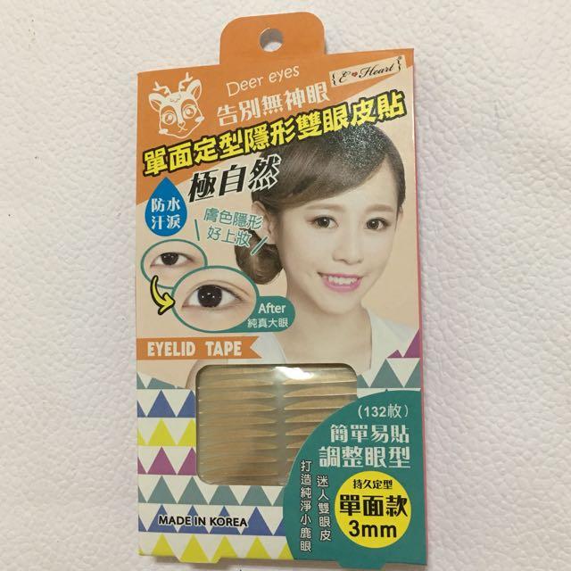搶翻天的 e-Heart 單面定型隱形雙眼皮貼 膚色款 💪🏻新秘瘋搶熱銷缺貨品