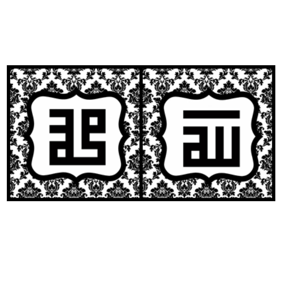 Modern Ic Art Kufi Calligraphy