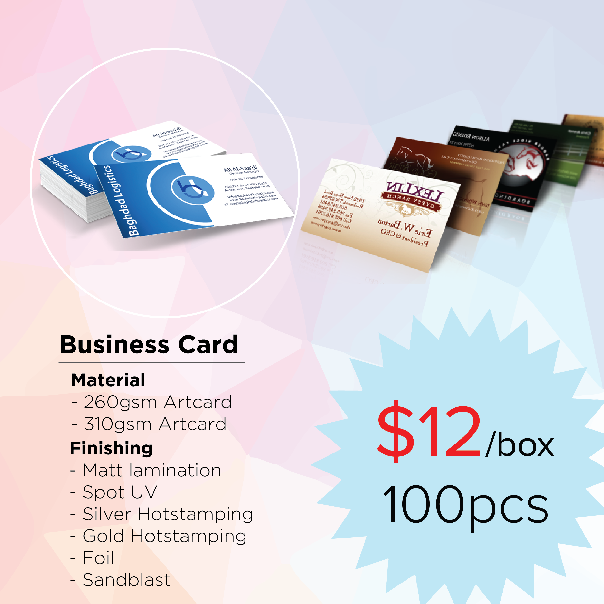 Business Card Printing Singapore Jurong - Best Business 2017