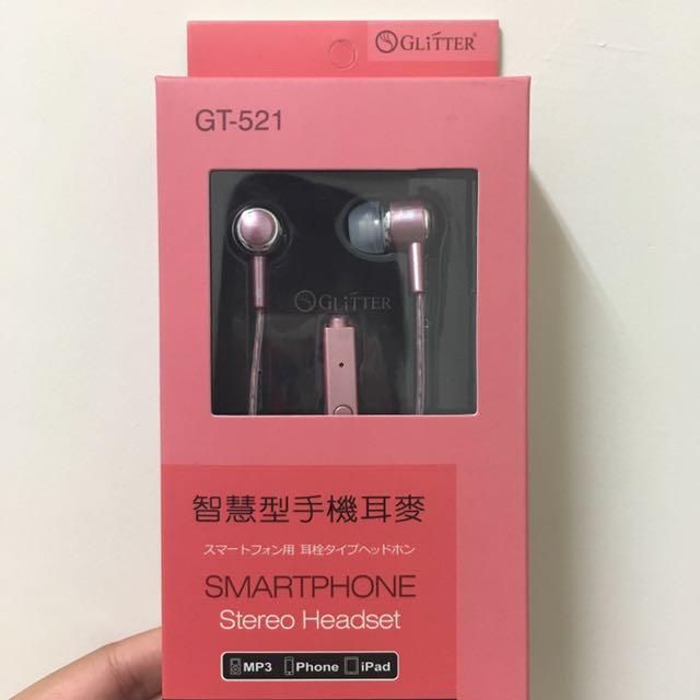 GT-521耳機(全新未拆封)