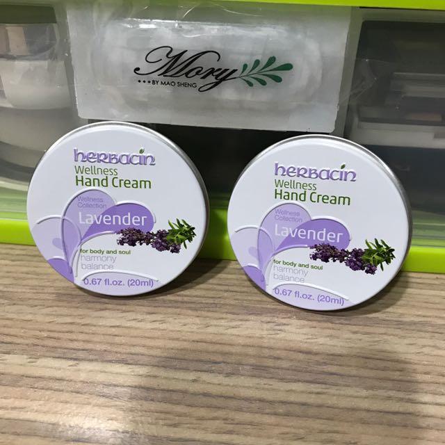 herbacin薰衣草護手霜