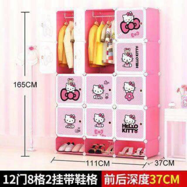12 Cubes HK WARDORBE
