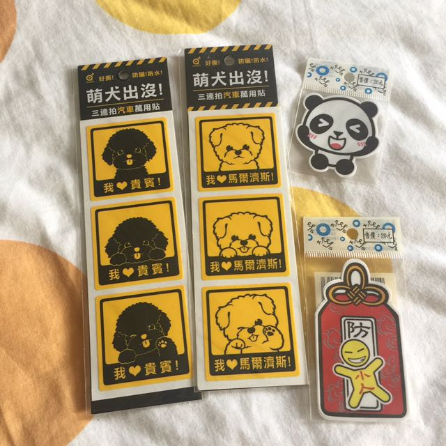 Laptop/phone Stickers