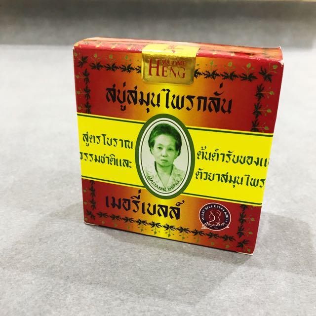 泰國Madame Heng阿嬤牌肥皂