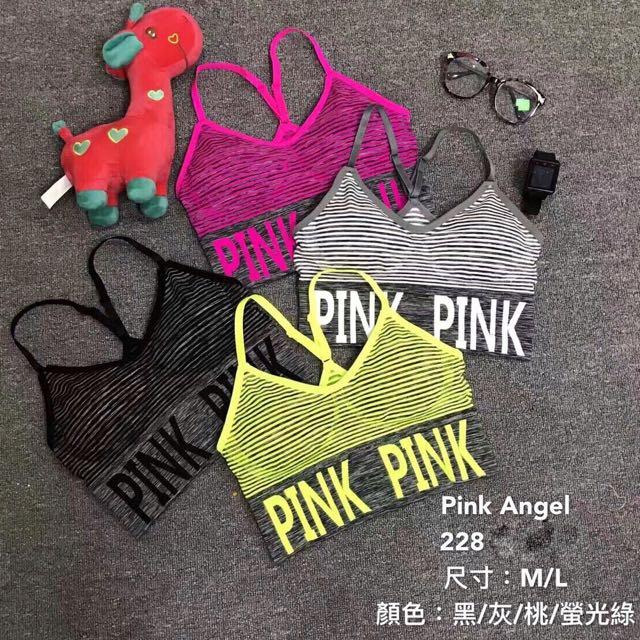 美式運動內衣-pink條紋