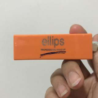 Elips Nude Lipstick