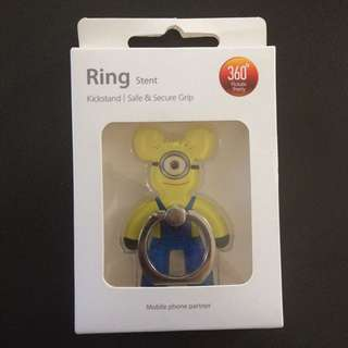 Minion Ring Stent