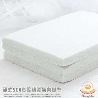 🚚 維尼寢飾-硬式5cm高壓棉-適用三折墊/乳膠墊/記憶墊(可沖洗/好收納)-多種尺寸-下殺