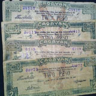 WW2 Cagayan Emergency Bills (1940)