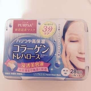 Japanese 28 Sheet Mask