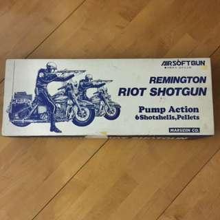 "Vintage Toy Gun, AirSoft Gun, 32"" Long(correction: Actual Length Is 23"" long)"