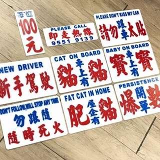 香港特色 , 小巴牌風格造型牌 ( 歡迎來圖訂做 )